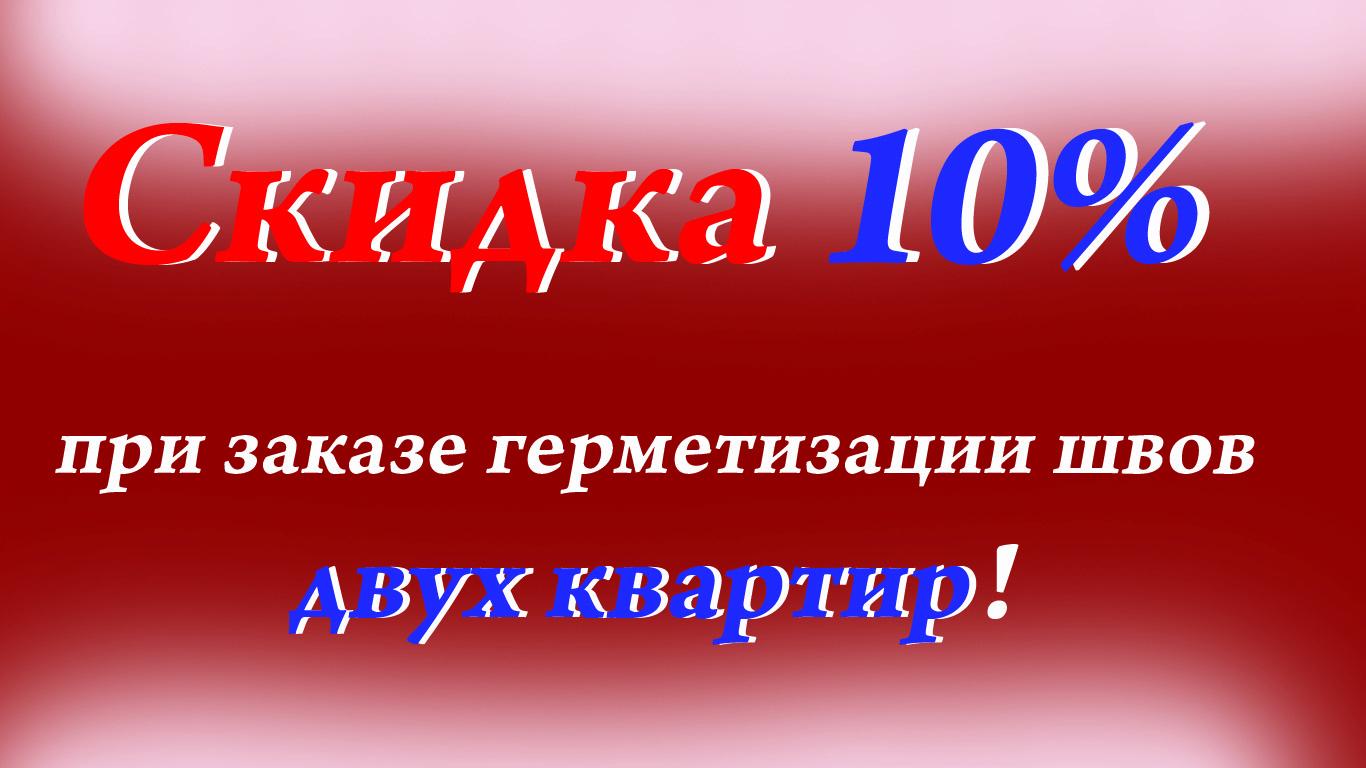 Заделка швов в русской печи
